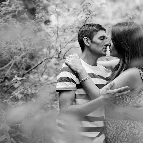 Wedding photographer Alejandro Gómez fotógrafo (alegomezfoto). Photo of 29.07.2016