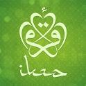 Kuran Meali - İkra icon