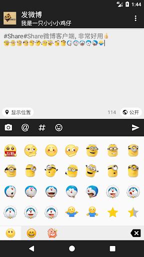 Shareu5faeu535au5ba2u6237u7aef 2.5.7 screenshots 5