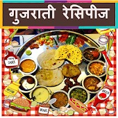 Gujarati Recipes in Hindi ( offline )