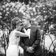 Fotógrafo de bodas Pankkara Larrea (pklfotografia). Foto del 26.03.2019