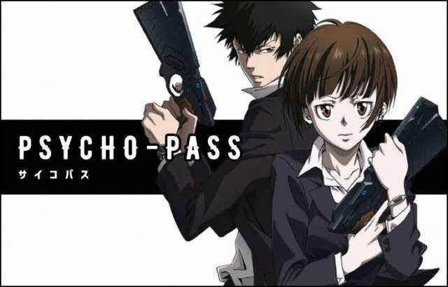 PSYCHO-PASS サイコパス|全話アニメ無料動画まとめ
