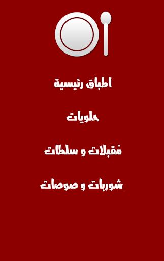 زبدة screenshot 2