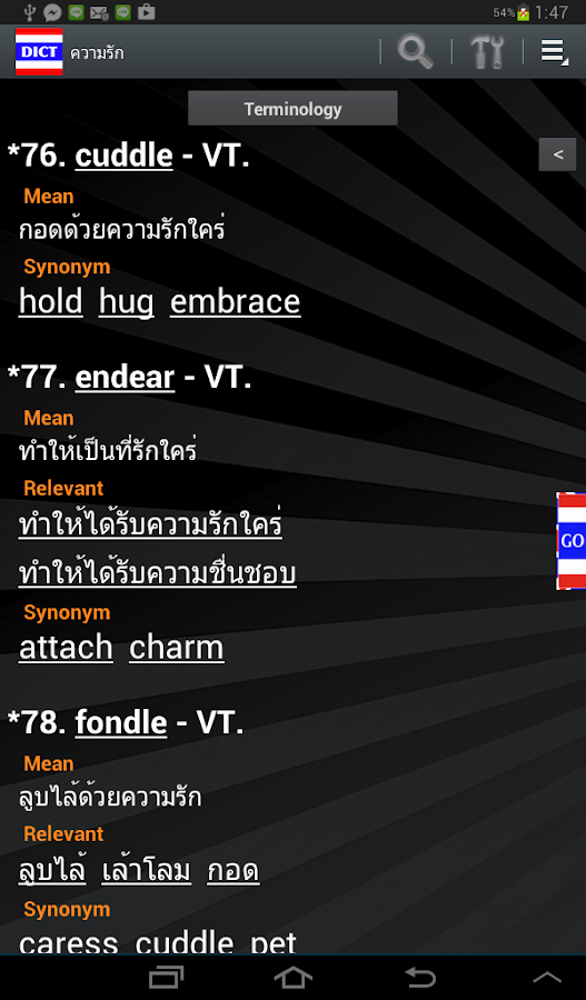 Thai Dict- screenshot