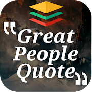 GreatPeopleQuote.com