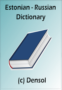 Estonian-Russian and Russian-Estonian Dictionary - náhled