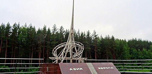 News aggregator of Ekaterinburg and Sverdlovsk region