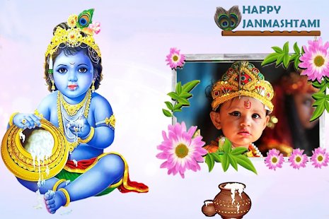 Janmashtami Wall Decoration