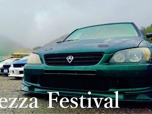 アルテッツァ SXE10 RS200  H11年式のカスタム事例画像 アラキッツァんさんの2020年10月12日17:07の投稿
