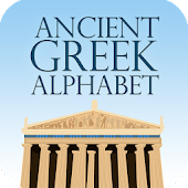 Ancient Greek Alphabet Android APK Download Free By Abecedaire