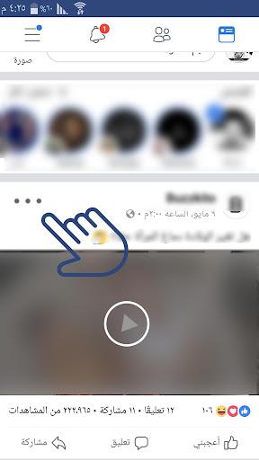 Video downloader For Facebook 1.0 screenshots 2