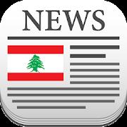 📰Lebanon News-Lebanon News