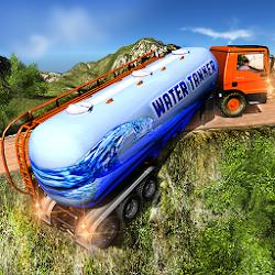 Truck Transporter Water Tanker