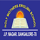 Holy Mothers English School