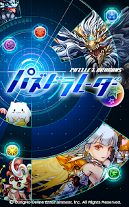Puzzle & Dragons Radar screenshot 10