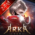 아르카 icon