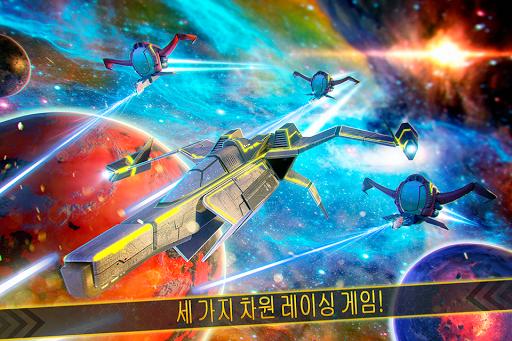 스타 워즈 클랜 기사 무료 비행 경쟁 비행기 전쟁 게임