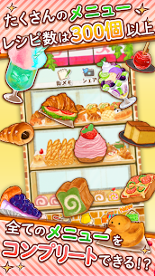 洋菓子店ローズ ~パンもはじめました~ 2