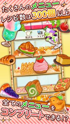 洋菓子店ローズ ~パンもはじめました~のおすすめ画像2