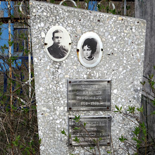 Photo: Копнин Александр Борисович (1918-1968) и Крюченкова Лидия Александровна (1947-1972)