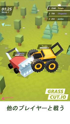 Grass cut.io - 生き残り、最後の芝刈り機になってのおすすめ画像1