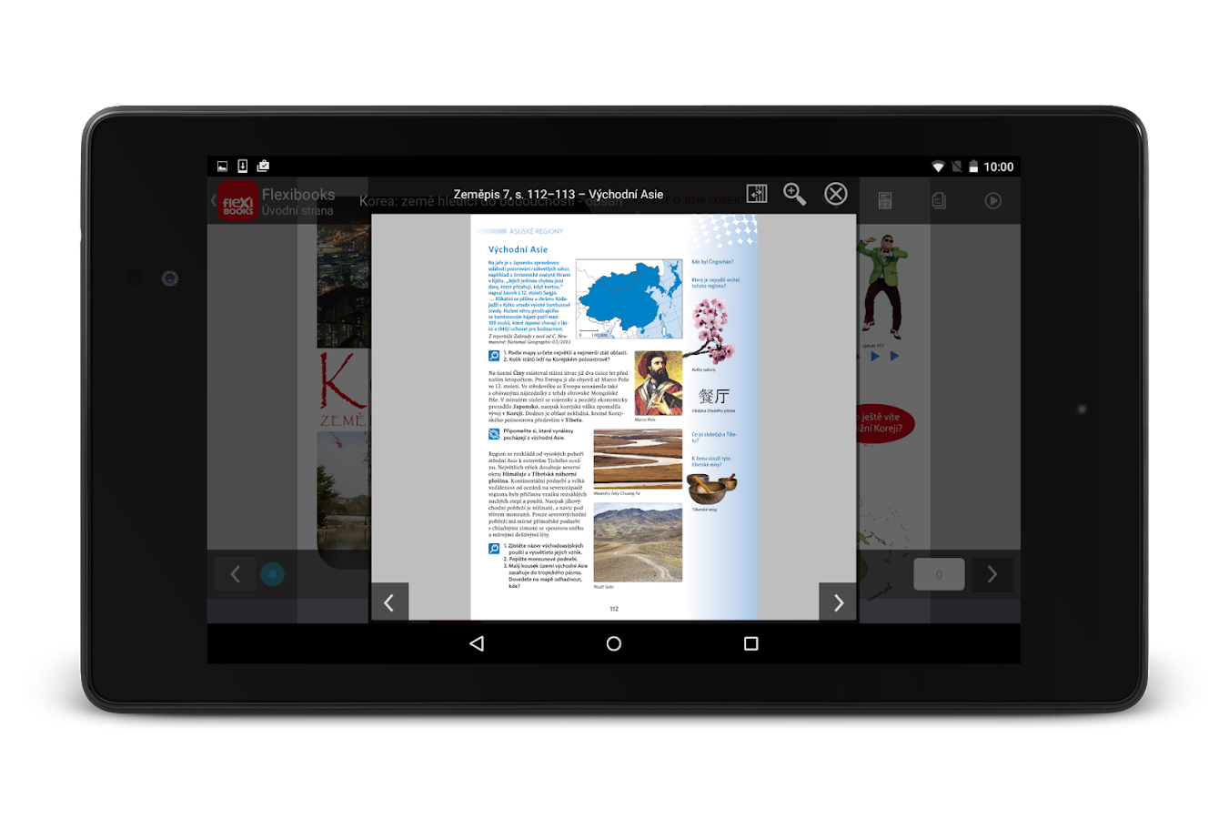 Flexibooks- screenshot