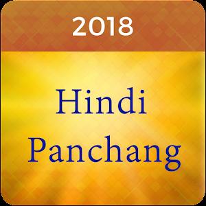 Kundli zápas dělat online zdarma hindština