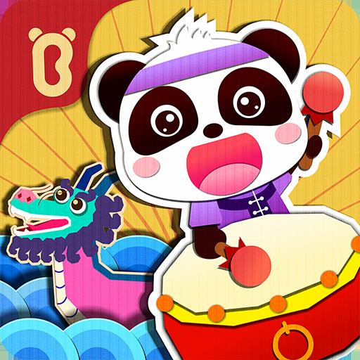 Baby Panda\'s Holidays