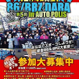 BRZ  Sのカスタム事例画像 A.C.E.8@常行さんの2021年10月09日20:56の投稿