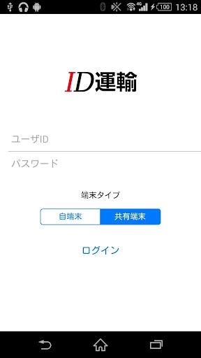 IDu904bu8f38 1.5.2 Windows u7528 2