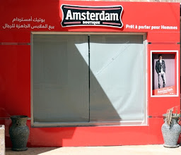 Photo: AMSTERDAM (boutique)