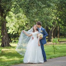 Wedding photographer Anastasiya Yazloveckaya (yazlove). Photo of 28.07.2017