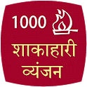 1000 Veg Recipe Hindi icon