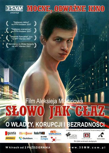Przód ulotki filmu 'Słowo Jak Głaz'