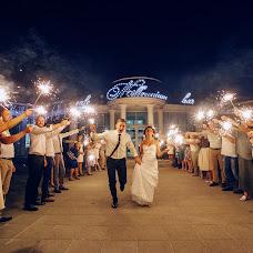 Wedding photographer Vitaliy Kvant (KBAHT). Photo of 20.06.2016