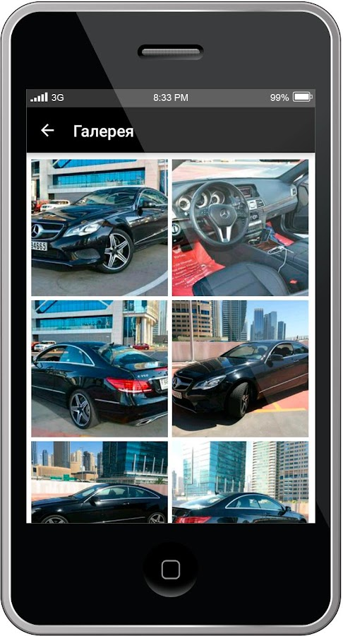 Rent a car in UAE- screenshot