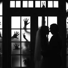 Hochzeitsfotograf Volodymyr Ivash (skilloVE). Foto vom 17.08.2017
