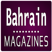 Bahrain Magazines