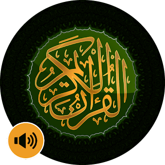 Mod Hacked APK Download Quran Recitation Mp3 (Best 20