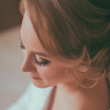 Wedding photographer Aleksandra Gavrina (AlexGavrina). Photo of 17.07.2017