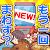 ぼったくりガチャ file APK for Gaming PC/PS3/PS4 Smart TV