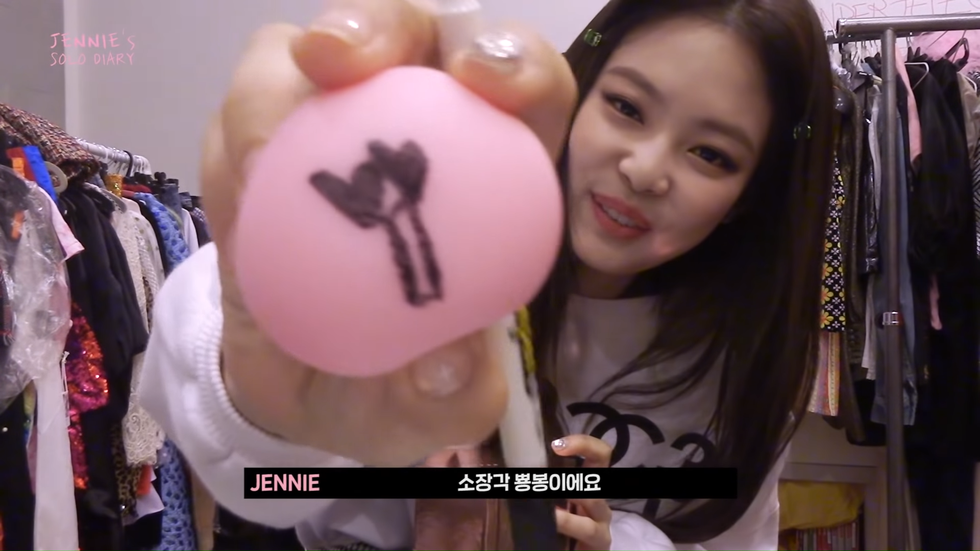 JENNIE - 'SOLO' DIARY LAST SPECIAL EPISODE 6-5 screenshot