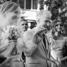 Wedding photographer Yuliya Durmanova (Julia98). Photo of 15.11.2016