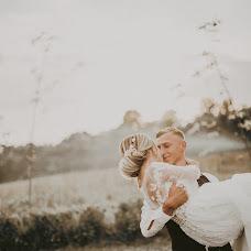 Wedding photographer Anna Mischenko (GreenRaychal). Photo of 05.11.2018
