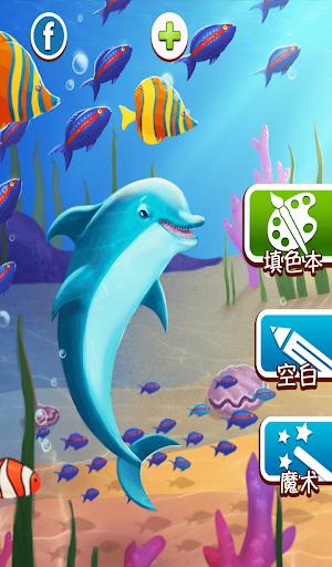 Dolphin and fish coloring book 14.0.4 screenshots 6