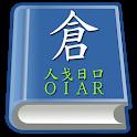 正宗倉頡速成字典 icon