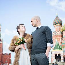 Nhiếp ảnh gia ảnh cưới Olga Blinova (Bkstudio). Ảnh của 18.04.2018