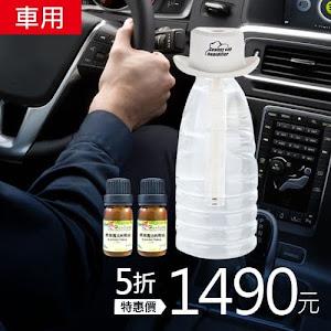 行車平安香氛套組-車用水氧機複方套組
