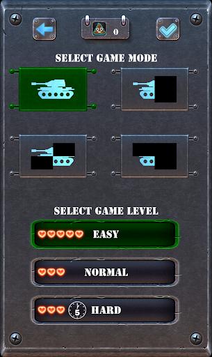 Tank Quiz  screenshots 2