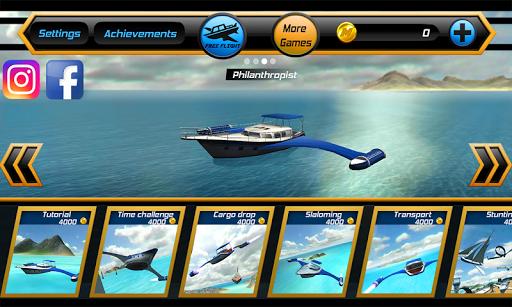 フライングのゲーム:クルーズ船の3D